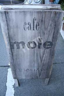 ambient cafe moleの立て看板
